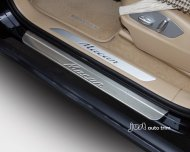Stainless steel door sill plate cover for 2014 2015 Porsche Macan