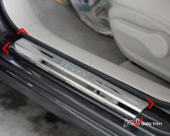 2013 Nissan Sentra door sill scuff plates Guards