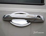2011 -2014 jeep compass Chrome logo door handle cover trim