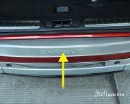 2012 LAND ROVER RANGE ROVER EVOQUE steel Rear Bumper Protector sill plate