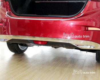 2014 Mazda 3 Axela Rear bumper bottom cover trim Sedan model only