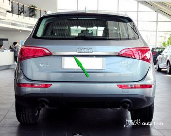2010 -2013 AUDI Q5 Stainless steel rear TRUNK LID STRIP TRIM