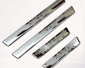 2013 Nissan Altima Stainless steel Door Sill Guards Plates Sills 4pcs