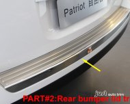 2011 2012 2013 jeep PATRIOT Chrome rear bumper lid trim was
