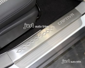 2011 2012 2013 chevrolet captiva steel inside door sill Guards scuff plate