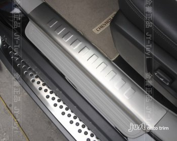 2011 2012 13 chevrolet captiva Stainless steel inside door sill scuff plate
