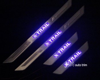 Nissan x-trail led door sill protector set