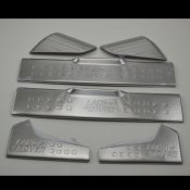 Land Rover Freelander 2 door sill scuff plate Guards