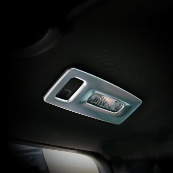 2010-2015 Ford Explorer Sliver rear ceiling map light cover trim
