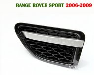 2006- 2009 Range Rover Sport SILVER/BLACK AUTOBIOGRAPHY wing SIDE VENT Air GRILLE